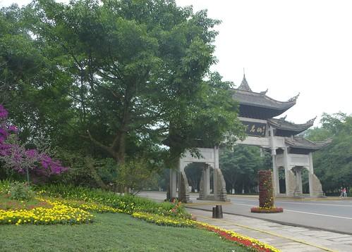 CH-Emeishan-jr1-Village (1)