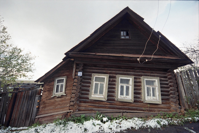 Гороховец - фото 28