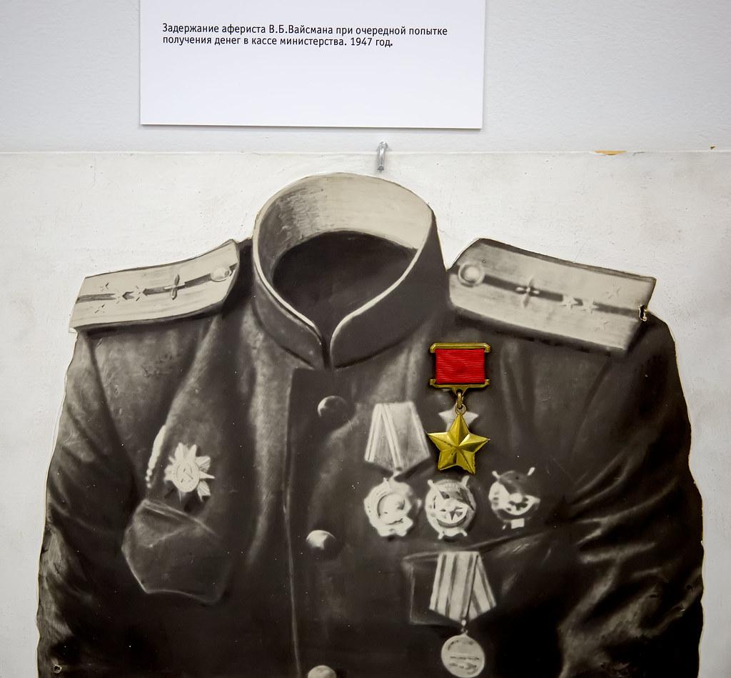 VAD_8501