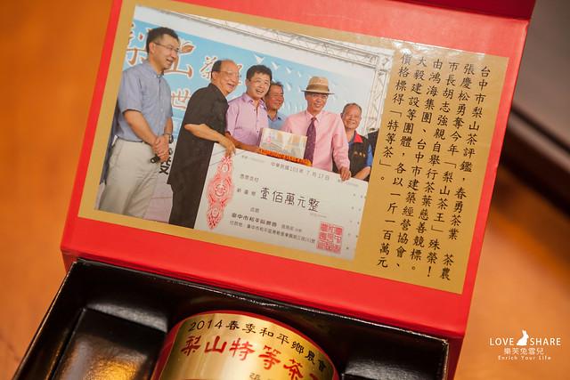 【年節禮盒推薦】高貴不貴的過年伴手禮,帶這個送禮夠面子!!