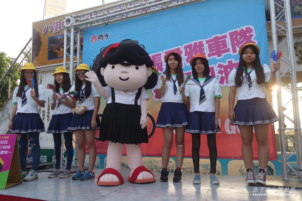 2015田中馬拉松-033