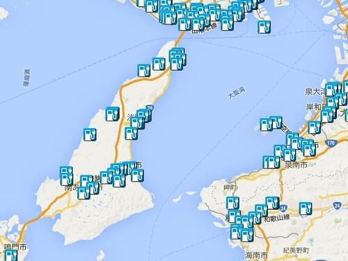 淡路島QCマップ2015年12月