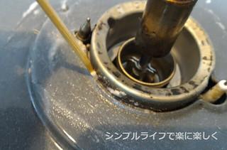 キッチン掃除、竹串使用