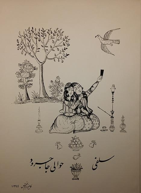 Kambiz-Derambakhsh-Exhibition11