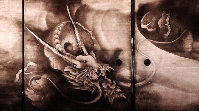 Zen impressions - Flying  Dragon 'Un-ryu'