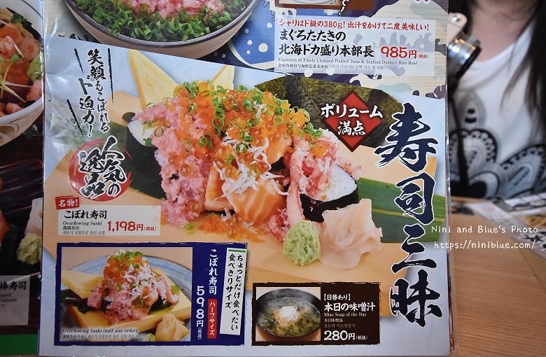 日本沖繩美食北海道魚萬菜單價位09