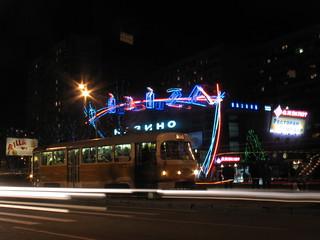 Moscow tram Tatra T3SU 3973