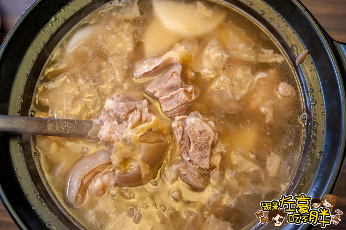 高雄滿福羊肉爐-26