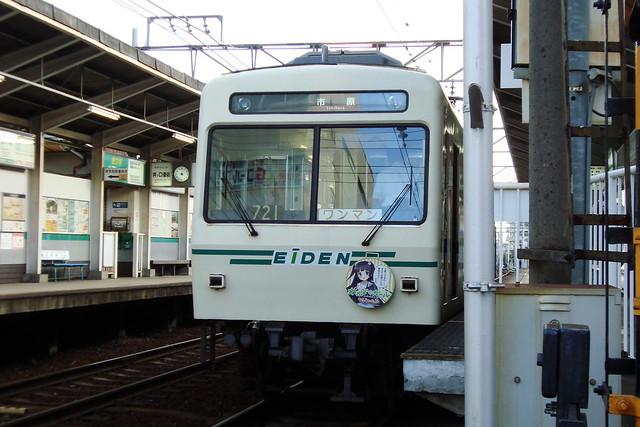 2015/08 叡山電車×わかばガール ヘッドマーク車両 #15