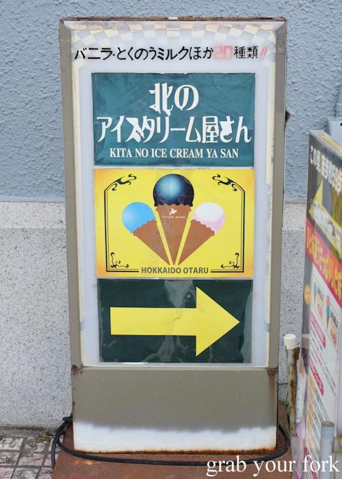 Kita No Ice Cream Ya San in Otaru, Hokkaido