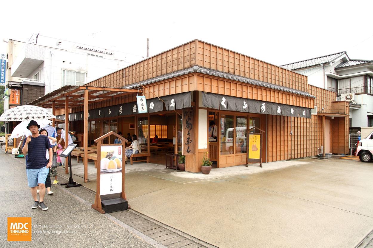 MDC-Japan2015-983