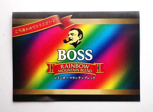 toomilog-boss009