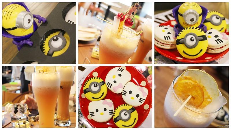 叁合院台灣風格飲食,叁合院菜單,甜點︱下午茶︱早午餐 @陳小可的吃喝玩樂