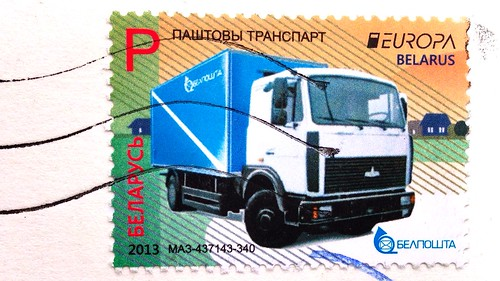 Belarus stamp, MAZ Truck - Postcrossing incoming