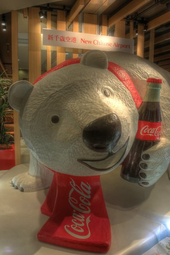 'Cola Bear' at New Chitose AP on OCT 22, 2015 (2)