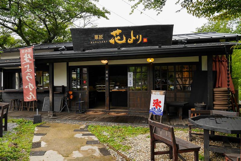 kyushu_day3_112