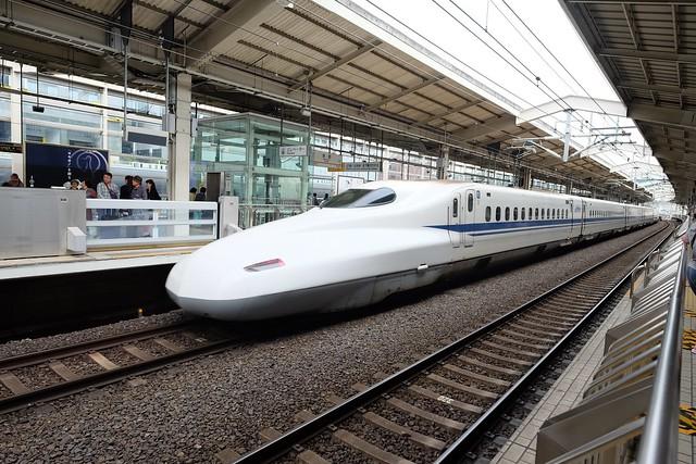 Shinkansen in Kyoto