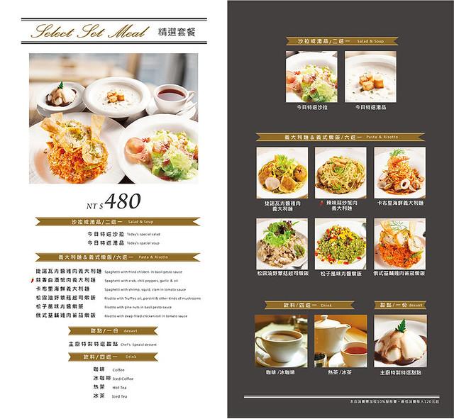 台北東區美食餐廳義大利麵 (1)