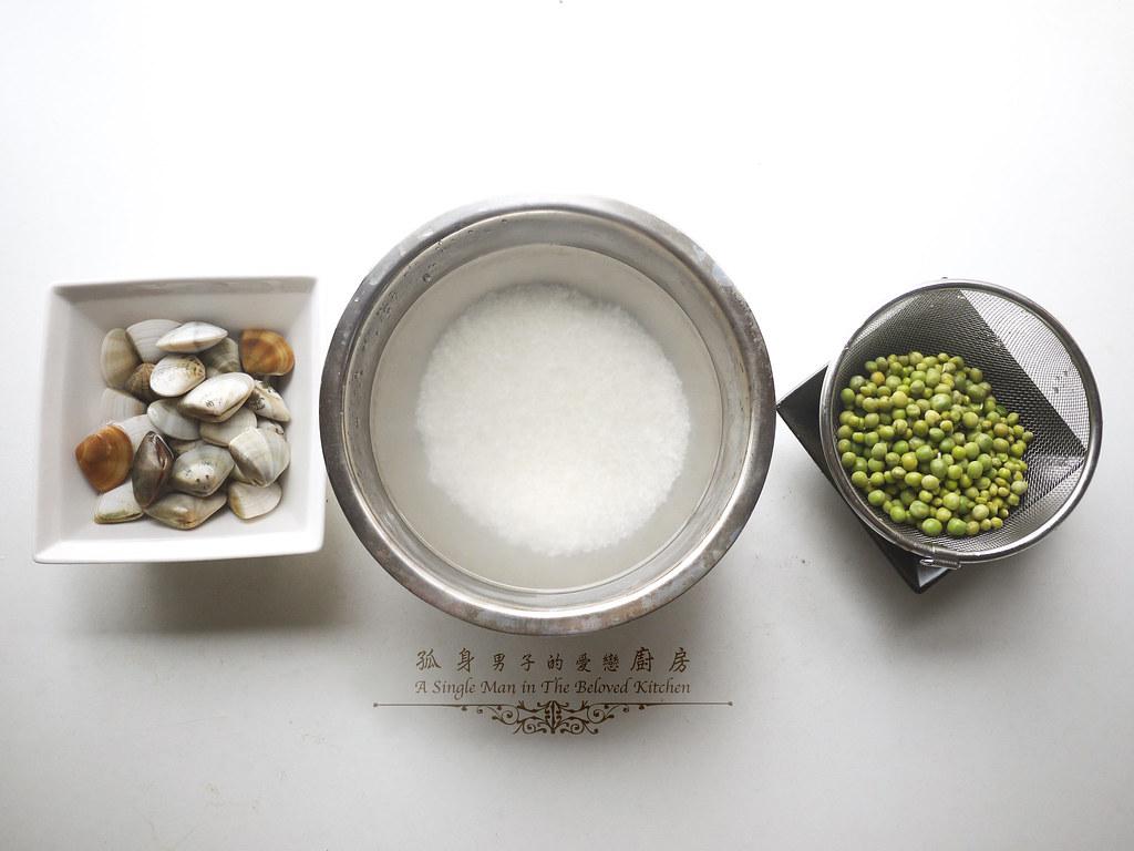 孤身廚房-海瓜子豌豆炊飯。《LE CREUSET鑄鐵鍋飯料理》試做4