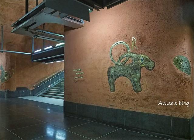 斯德哥爾摩藝術地鐵058