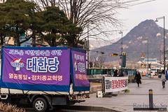 ???? ???? ?? Fascist Demonstration, Sejongdaero
