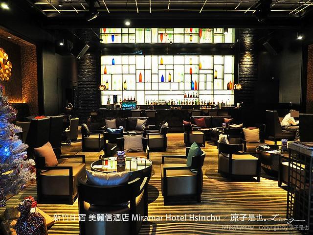新竹住宿 美麗信酒店 Miramar Hotel Hsinchu 33