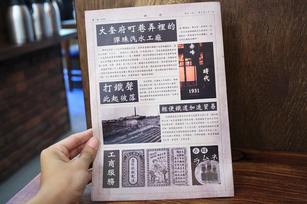 20150721大同-時代1931 (13)