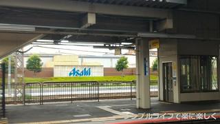 吹田駅から見た工場