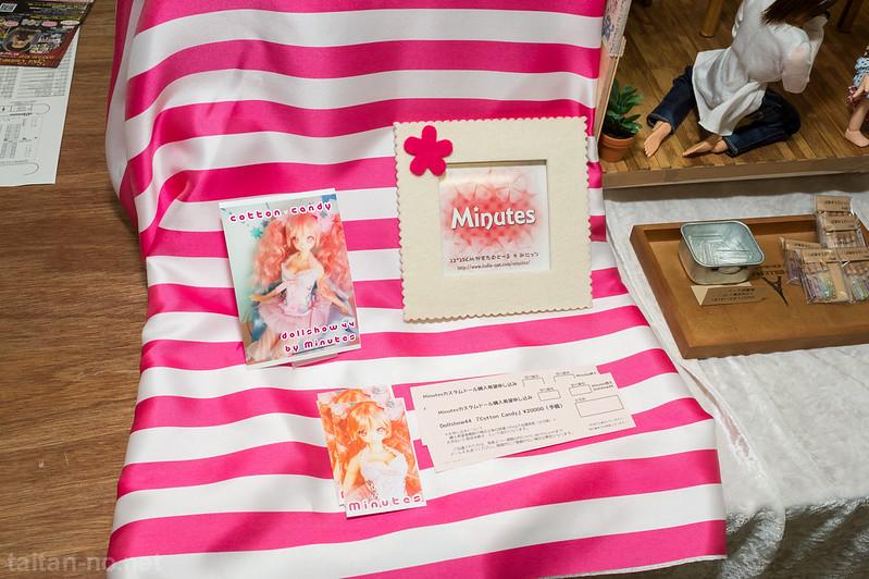 Dollshow44浜松町FINAL-1279-DSC_1268