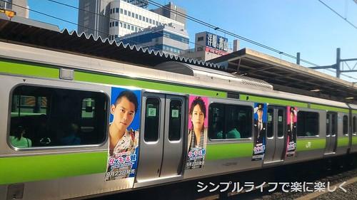 東京1日目、山手線