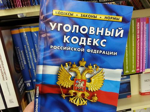 seksualnaya-yuliya-timoshenko