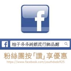 yahoo FB_icon