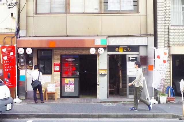 toomilog-nagashimabil054