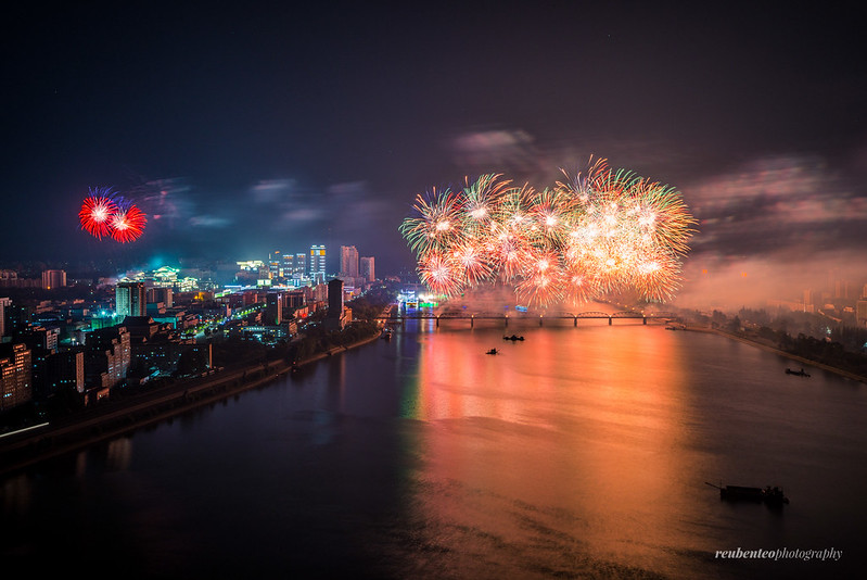 North Korea's 70th anniversary of Workers' Party Fireworks