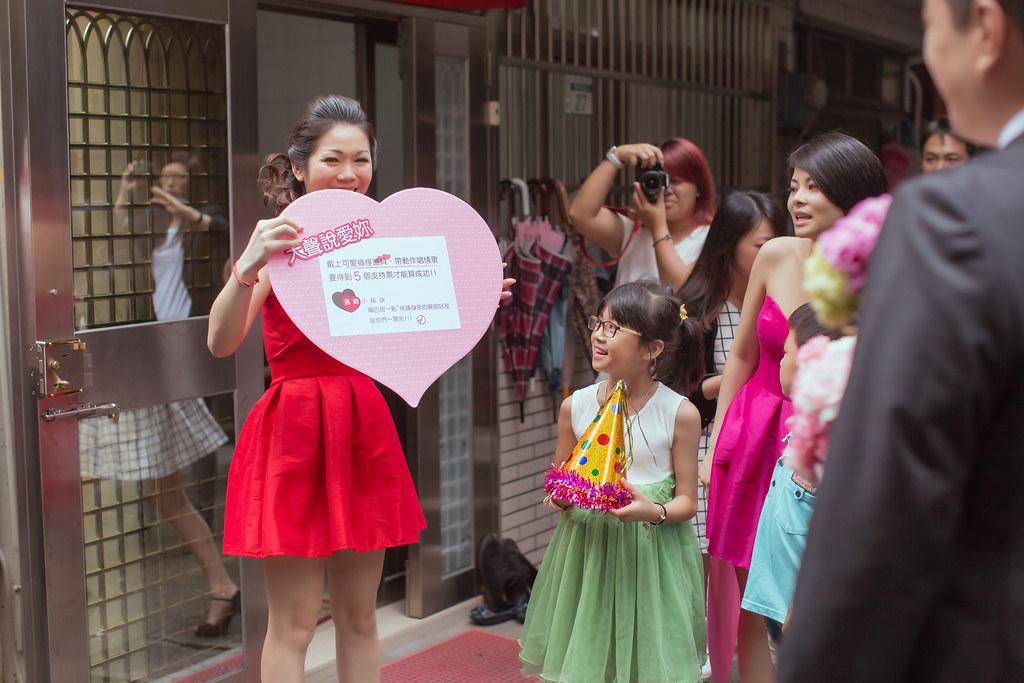 20150510 囍宴軒婚禮記錄 (309)