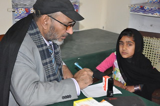 Global Vision Aid Pakistan 2015-16