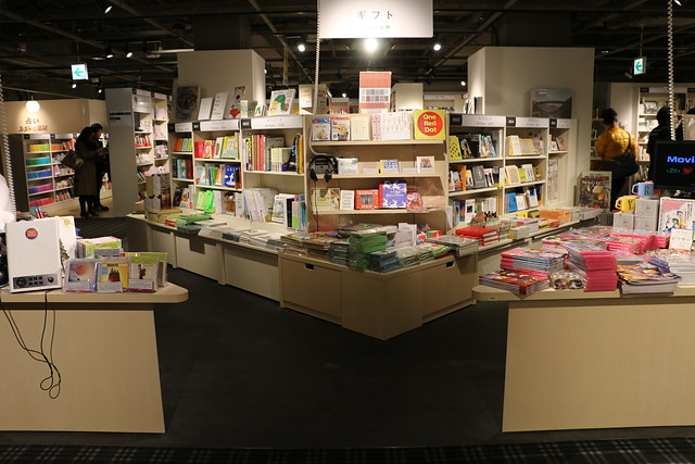 渋谷モディ HMV&BOOKS TOKYO