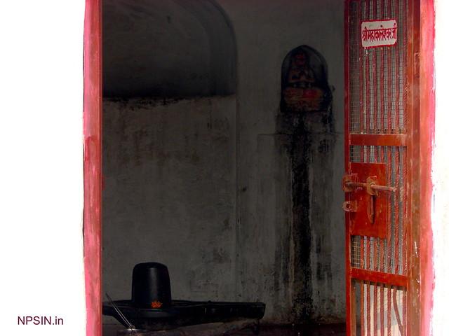 Shri Mahakaleshwar Ji Dham