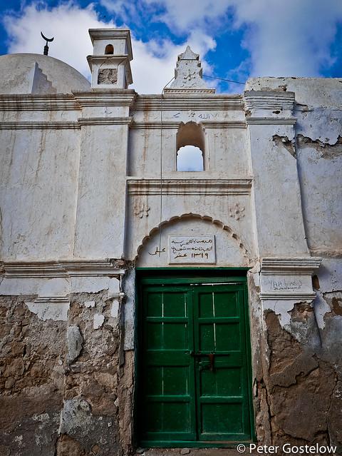 Old Persian mosque in Berbera
