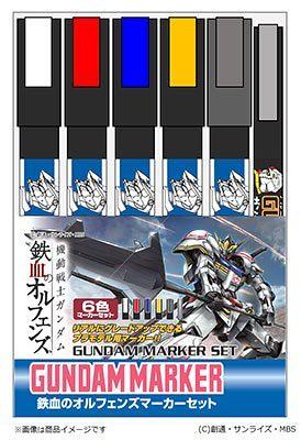上色和改造塗裝的好利器~ GSI鋼彈筆《機動戰士鋼彈 鐵血的孤兒》版本!