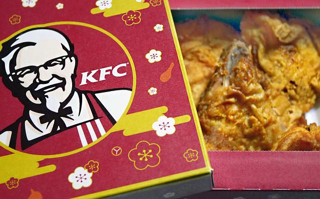KFC ケンタッキーフライドチキン ケンタお重