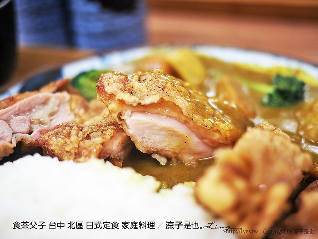 食茶父子 台中 北區 日式定食 家庭料理 14