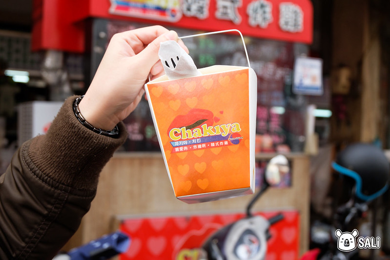 莎笠小日子chakiya韓式炸雞-33