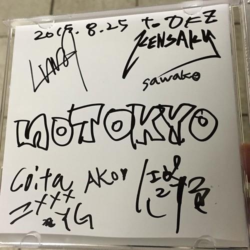 no TOKYOちゃんのアルバムリリースパーティーに行ってきました。 流石の演奏と面白MCで大満足のワンマンライブ。 そしてメンバー&マネ&スタッフのコンプリートで数え役満なサインもゲット。 9/5の道場破り出演して頂きます!よろしくー!!