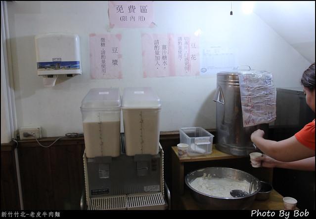 新竹竹北-老皮牛肉麵27