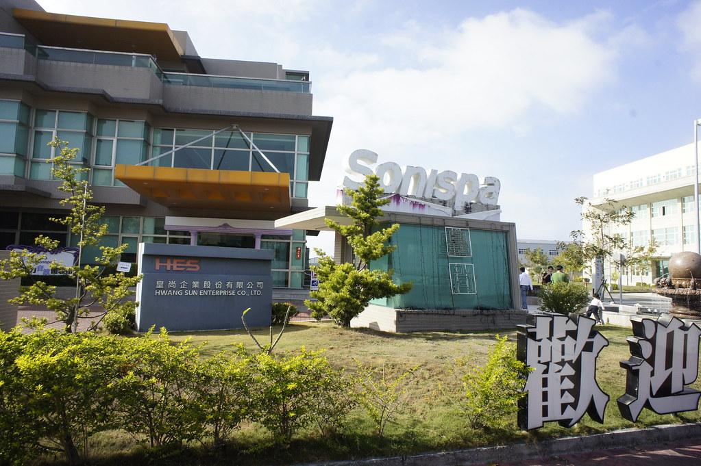 20140203台南市安南區音波光工廠 (2)