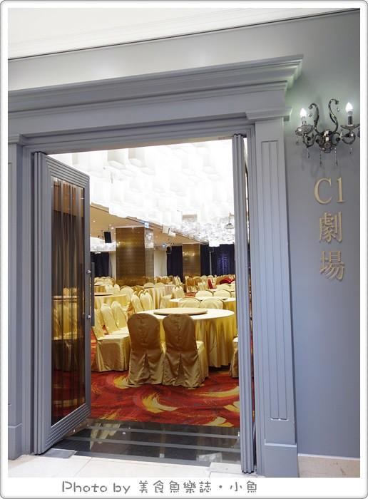 【新北新莊】上海鄉村晶宴會館‧尾牙春酒宴 @魚樂分享誌