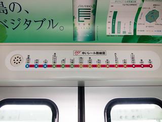 ゆいレールの路線図