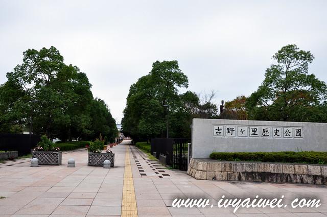 yoshinogari koen (7)