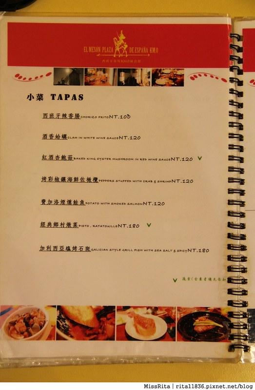 西班牙廣場 台中海鮮燉飯 西班牙廣場KM.O歐食館 台中推薦美食 台中私房美食 台中西班牙料理 台中推薦餐廳38
